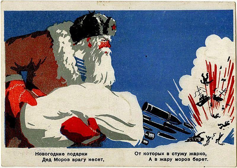 Ded_Moroz_by_Solomon_Boim_1941
